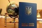 """Украинцам, едущим в Россию, стоит поискать себя в """"черном списке"""""""