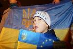 На Евромайдане проходит концерт