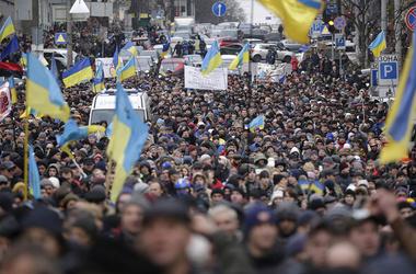 Большие города Украины захлестнули массовые акции протеста