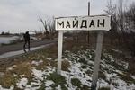 Жители села Майдан Донецкой области придумали свой паспорт и не хотят идти в Европу в рваных штанах