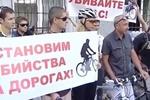 В Донецке суд отменил рекордную компенсацию в 1,25 млн велосипедисту, которого сбил грузовик