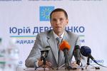 Суд обязал МВД предоставить все детали следствия по разгону Майдана