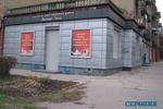 Парней, которые со стрельбой ограбили ювелирку в Харькове, могли заставить совершить преступление