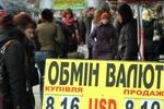 Курс валют на 24 декабря