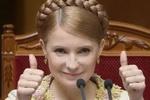 Тимошенко написала письмо Ходорковскому