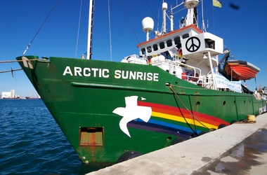 <p>Судно Arctic Sunrise. Фото: AFP</p>