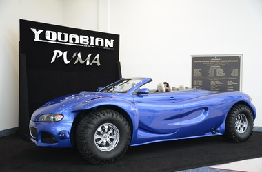 <p><span>Youabian Puma.</span> Фото: <span>gmotors.co.uk</span></p>