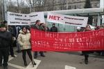 В Донецке активисты Евромайдана митинговали против репрессий