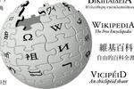 """Что читают украинцы в """"Википедии"""""""