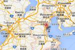 В Японии взорвался завод, есть погибшие