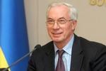 Азаров озвучил экономический вектор Украины