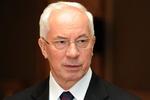 Азаров поручил правительству до февраля подготовить Украину к ассоциации с ЕС
