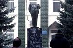 Под Полтавой неизвестные поиздевались над Лениным