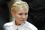 Судьбу президентской кампании Тимошенко решит Конституционный суд