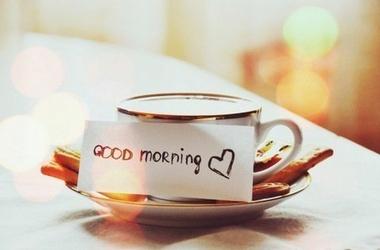 Самое время утро