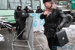 Антимайдан в Мариинском парке оградили забором