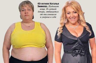 похудеть на 40 кг за 3 месяца