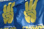 """Парламент Крыма попросил Захарченко запретить """"Свободу"""" за экстремизм"""