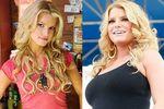 Располневшие знаменитости: кто и когда набрал лишний вес