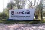 Канадская компания распродает свои угольные активы в Украине
