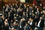 Оппозиция посчитала голосовавших вчера нардепов