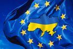 ЕС: Неправда, что на реформы для Ассоциации нужно 160 миллиардов