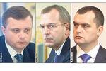 Что означает увольнение Левочкина и кто его заменит