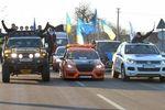 Во Львове за Автомайдан будут судить священника