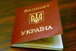 С украинцев требуют по 800 грн за загранпаспорта