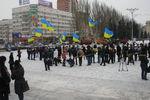 В Донецке соединили Украину живой цепью