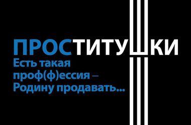 Футбольные болельщики Украины (так называемые  ультрас ) решили активно выразить свою гражданскую позицию