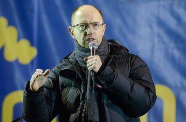 Киев Евромайдан последние новости видео