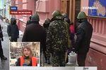 Протестующие продолжают блокировать здание Минюста