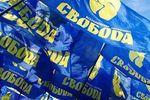 """В Крыму запретили """"Свободу"""" и вводят усиленный милицейский режим (обновлено)"""