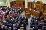 Рада переголосовала четыре закона из отмененных
