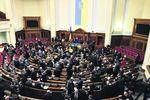 Итоги первой половины дня: Азаров подал в отставку, а депутаты отменили скандальные законы
