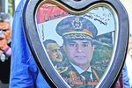 Египет может получить нового президента-военного