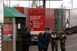 """Украинские бизнесмены жалуются на новую """"таможенную блокаду"""""""