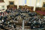 Регионалы заблокировали трибуну Верховной Рады