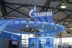 """""""Газпрому"""" не с кем обсудить газовый долг Украины"""