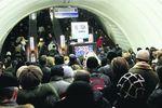 В столичном метро сломался поезд