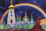 В столице покажут историю Киева в акварельных тонах