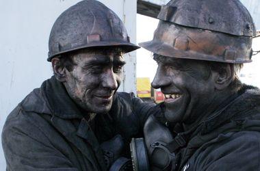 Кому платят 15 тысяч гривен и кто ходит в отпуск на 66 ...: http://www.segodnya.ua/life/work/komu-platyat-15-tysyach-griven-i-kto-hodit-v-otpusk-na-66-dney-493587.html