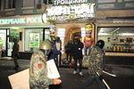 В Киеве разгромили два ресторана