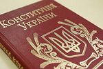 До 9 февраля депутаты должны решить, как будут менять Конституцию