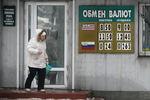 В Донецке доллар уже продают по 9 гривен