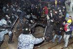 Дело по разгону Майдана закрыто по закону об амнистии – прокуратура Киева