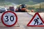 Какие дороги отремонтируют в Донецкой области