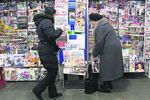 Как по-новому покупать газеты в киевском метро