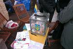 Жителей Донецка призывают помочь семьям погибших и раненых на Майдане